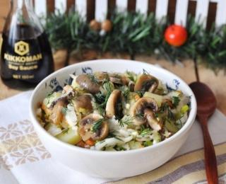 Vegetarian Salad with Pickled Champignons